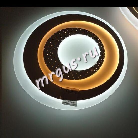 Светодиодная люстра LED - 1202013